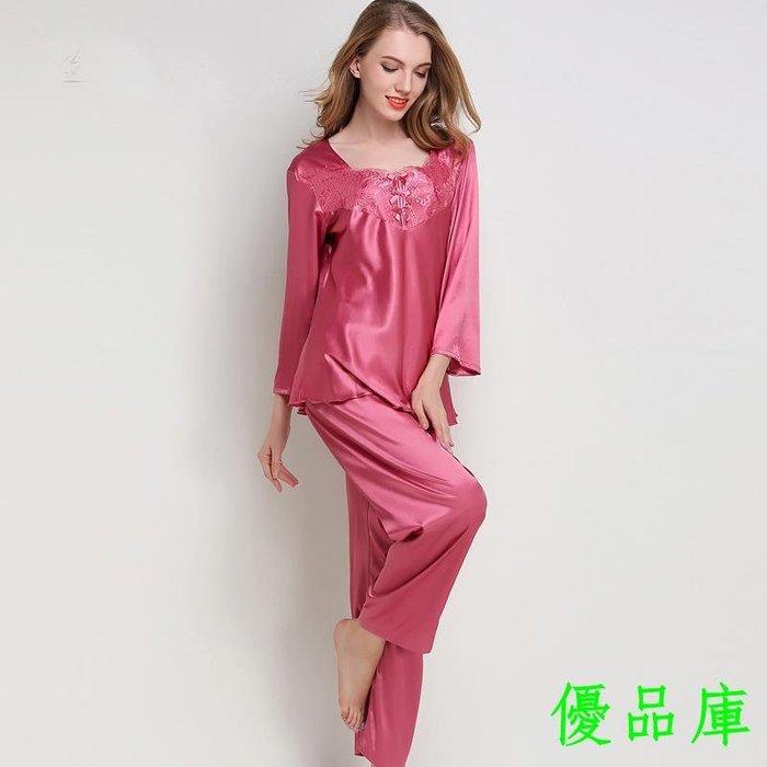 優品庫睡衣女春秋長袖薄款套裝仿真絲性感冰絲寬松加大碼蕾絲媽媽家居服