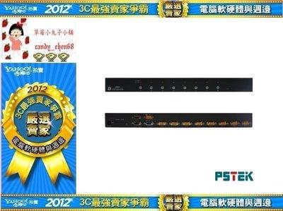 【35年連鎖老店】PSTEK XD-808ID 8 PORT PS/2 KVM 電腦切換器有發票/1年保固/附專用線材
