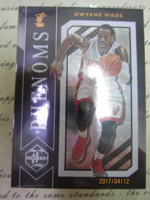 新賣家~15/16~PHENOMS~LIMITED~Dwyane Wade~80 1元起標