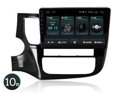 【全昇音響 】MITSUBISHI 2015~10吋 OUTLANDER 專用機 M3 PRO版 全新升級 安卓8.1