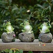 青蛙擺件 仿真青蛙擺件戶外花園盆景水池噴泉造景樹脂三件套園藝裝飾工藝品『舒心生活』