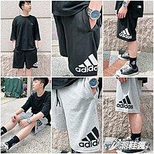 ⚡️潮鞋瘋⚡️Adidas短褲 Must Have Short  運動棉質短褲 男生 黑色DT9949 灰色DT9948