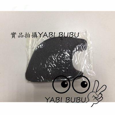 【Yabibubu】三陽SYM 恰恰.超級DIO.迪迪.PLAY DIO.達可達 【空氣濾清器 空濾 海綿 副廠】