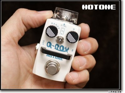 【又昇樂器 . 音響】Hotone Q-Box Digital Envelope Filter Auto Wah 效果器