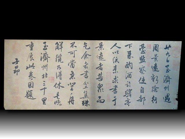 【 金王記拍寶網 】S1213  中國清代書法家  子昂款 書法原作 手寫書法 一張 罕見 稀少~