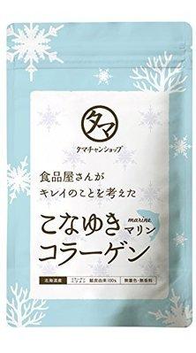 Bz Store 日本 細雪粉雪膠原蛋白 九州食品店 TAMA膠原蛋白 鮭魚皮膠原蛋白