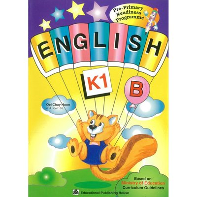 Pri-Primary Readiness Programme-English B (K1)兒童美語 閱讀理解 語法