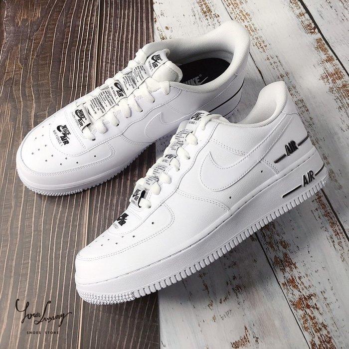 【Luxury】正品 Nike Air Force 1 '07 AF1 空軍一號 滑板鞋 黑白串標 螢光 藍白 三款