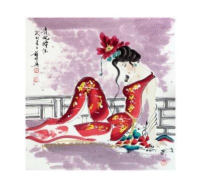 ㊣姥姥的寶藏㊣【重磅- 國家一級美術師 薛林興真跡】現任北京京文畫院院長