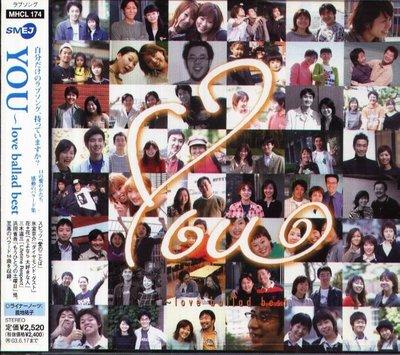 K - YOU love ballad best  - 日版 - NEW 冰室京介 三木道三 中西圭三 花*花 今井美樹