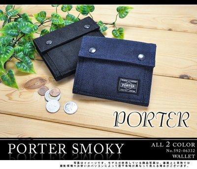 【樂樂日貨】日本代購 吉田PORTER SMOKY 592-06332 短夾 預購中 2色 網拍最便宜