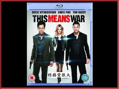 【BD藍光】特務愛很大:加長版+劇院版This Means War(台灣繁中字幕)-星際爭霸戰 克里斯潘恩