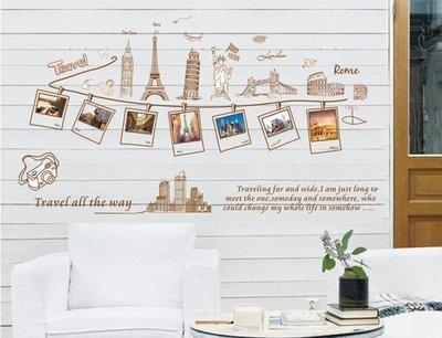 創意無痕壁貼 世界旅行 環遊世界 60X90 不殘膠 travel all the way 著名景點
