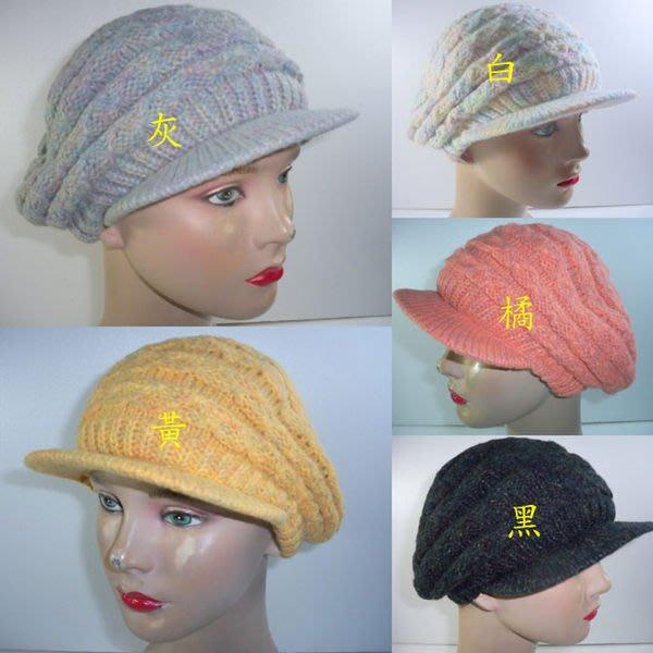 //阿寄帽舖//  0443 雙層毛線立體橫紋 貝蕾帽 阿哥哥帽~~絨毛內裡,輕柔保暖!!