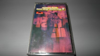 JAMES LAST Non Stop Dancing 9詹姆斯·拉斯特的音樂專輯 1969年  全新未拆  錄音帶