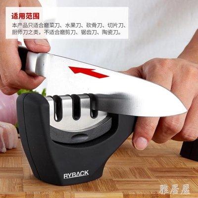 家用磨刀器快速磨菜刀廚房小工具mj5797