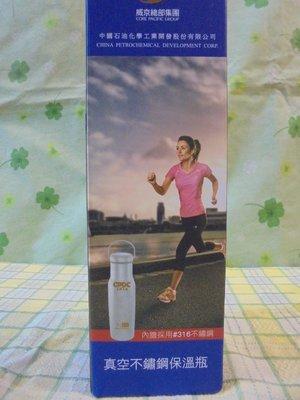 Karrimor威京316真空不鏽鋼保溫瓶 保溫/保冰/保溫杯/保溫壺/咖啡壺/熱水壺 免運費