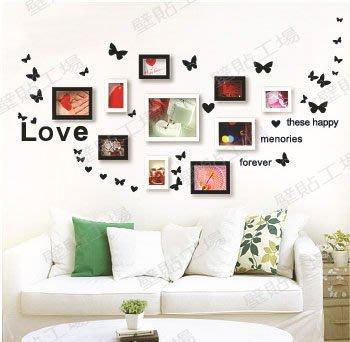 壁貼工場-可超取 小號壁貼 牆貼室內佈置 貼紙 黑色蝴蝶-LOVE 教室佈置 組合貼 AY006-A黑