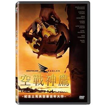 <<影音風暴>>(全新電影2011)空戰神鷹 DVD 全125分鐘(下標即賣)48