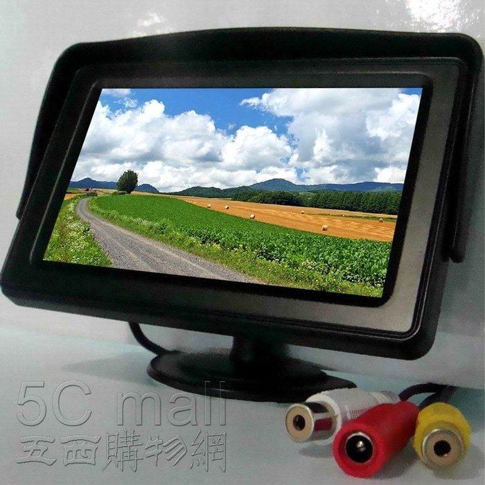 5Cgo【權宇】4.3吋16:9工程車/監控測試 顯示器 直流9-35V 2路視頻可倒車切換液晶螢幕 無信號黑屏 含稅
