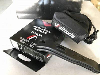 (高雄191) VITTORIA急救包組(內胎 挖胎棒 座墊包)