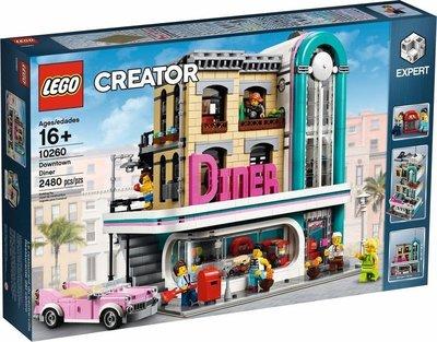 LEGO 樂高 10260 (樂高熊) 街景系列 美式餐廳 全新未拆 有現貨 盒況良好 保證正版