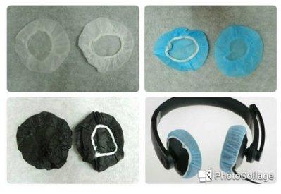 (小不織布套兩入) 用於 Chord&Major CLiPtec CRESYN DIKE 的 一次性耳套 車縫 新北市