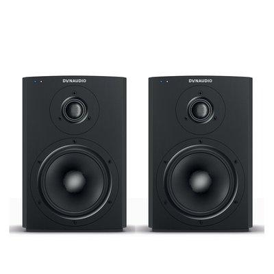 Dynaudio Xeo 2 有線 + 藍牙 書架型喇叭,一對(霧黑)- NEW