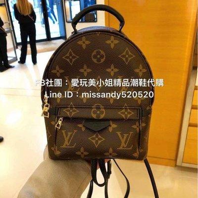 Louis Vuitton Mini LV 後背包