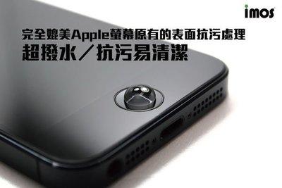 【宇浩電通】  Apple iphone5 5S imos史上最強超潑水/防指紋水晶保護貼 背面 三件式 ~(免費代貼)