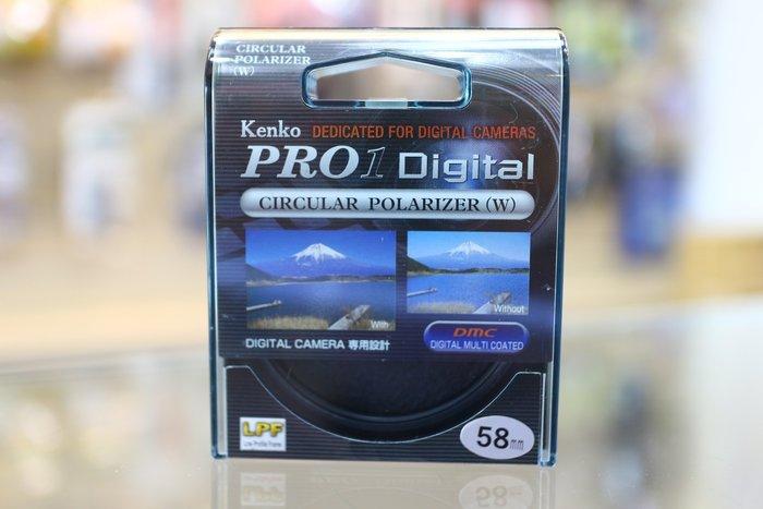 【日產旗艦】日本 Kenko PRO 1D Pro1D CPL 58mm 環型 偏光鏡 正成公司貨 多層鍍膜 高透光