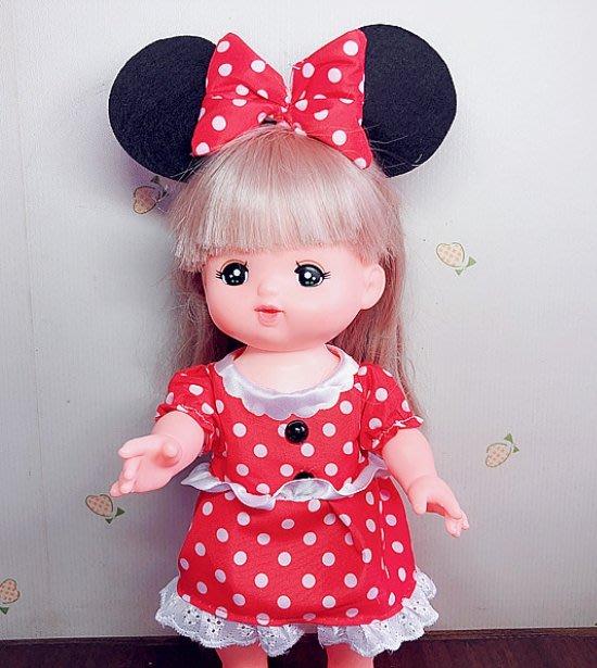 【小黑妞】小美樂巧虎小花30cm以下娃娃配件衣服-米妮風格圓點大耳朵套裝(不含娃娃)【現貨】