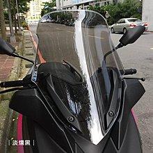 YAMAHA X-max 風鏡 保護貼(Xmax 300)