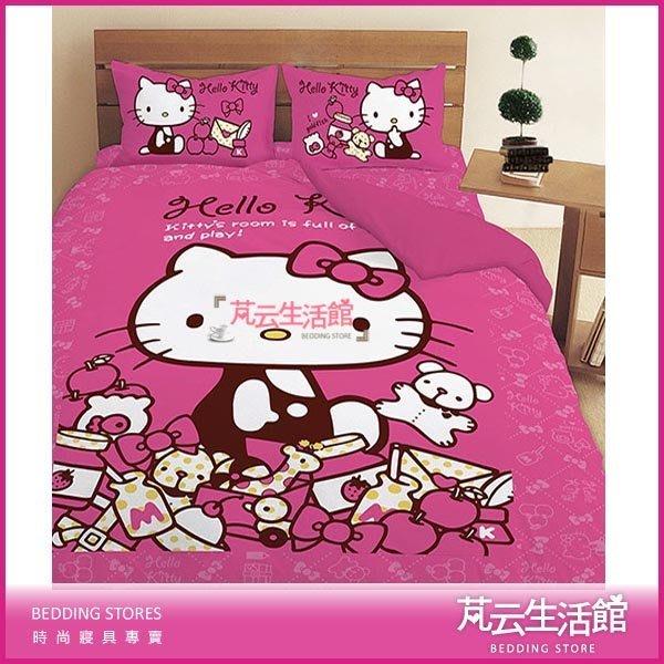 【芃云生活館】HELLO KITTY 40週年紀念/我的遊戲房系列-雙人鋪棉床包四件組~