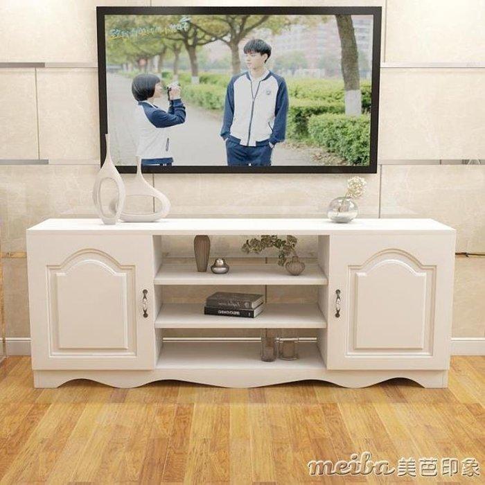電視櫃現代簡約茶幾組合套裝臥室迷你小戶型地櫃歐式客廳電視機櫃QM