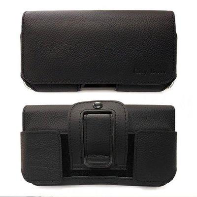 6吋以下通用 真皮 腰掛皮套 尺寸任調 腰夾掛腰 隱形磁扣 保護套 皮帶腰包 槍套 手機套/6吋/5.2吋