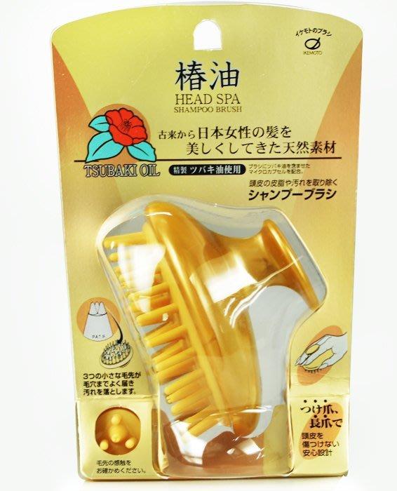 日本原裝池本梳子茶花油洗髮按摩梳洗頭刷按摩清潔頭皮 日本洗髮梳 清潔頭皮 日本洗髮梳