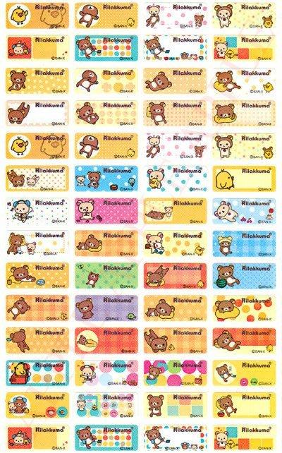 熊爸印&貼 拉拉熊 姓名貼紙 絕對正版 台灣製 防水 貼紙 標籤 300張120元 無資料夾