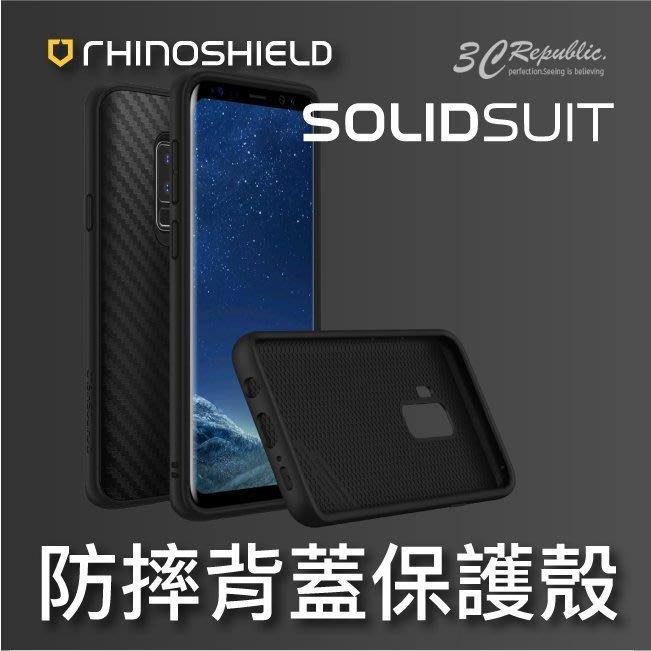 犀牛盾 三星 Galaxy S9 / S9 plus SolidSuit 防摔 背蓋 手機殼 保護殼 碳纖黑 卡夢