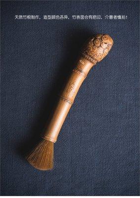 【自在坊】竹根茶器系列 竹根養壺筆 禪意茶器 自然古樸