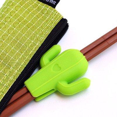 飯來掌口 筷架組,筷子筷架筷袋的組合。飯來張口也是一種人生樂事!仙人掌造型。SGS檢驗合格,日本出光SPS環保材質