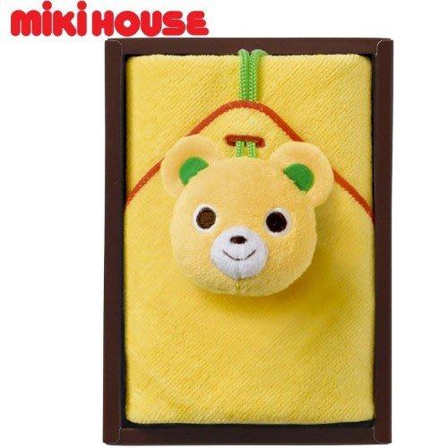 日本原裝~~MIKIHOUSE 彌月禮盒~~寶寶專用浴巾~~預購中....