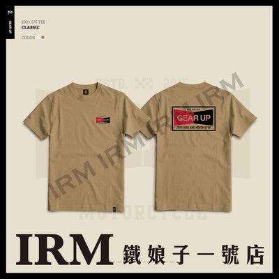 【鐵娘子一號店】台灣 Taiwan 2021 GEAR UP TEE 美國純棉T恤 Classic 兩色