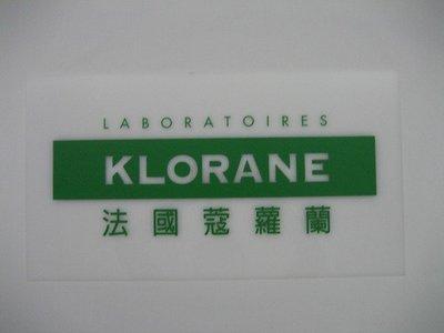 公司牌 室內招牌  壓克力字  壓克力製品    雷射切割 電腦割字 化妝品架 產示架