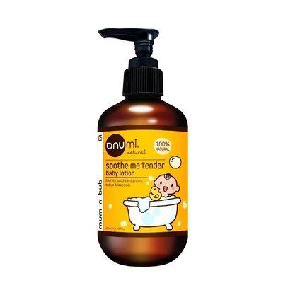 澳洲anumi天然植萃寶寶全效保濕潤膚乳