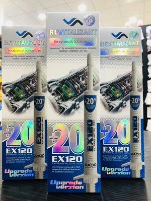 『油夠便宜』XADO烏克蘭原裝 ATF  自動變速箱再生凝膠 自排 BMW #407
