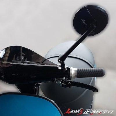 正鴻機車行 MAGAZI後照鏡MG-1883A 後視鏡VJR MANY CUXI MII MIO FORCE S-MAX