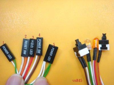 ~全冠~10條 100元.LED電源指示燈 按鍵開關排線 傳輸線.8線轉接線.2孔杜邦電源線~40公分~vn845~