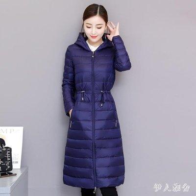 中大尺碼 長版羽絨外套2018冬季新款韓版大碼輕薄女過膝加長款外套 ys8913