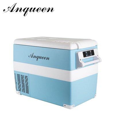 【ANQUEEN 安晴】 行動冷凍冰箱 AQ-C450 (送戶外摺疊大推車)